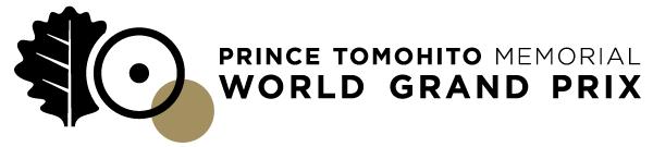 寛仁親王記念ワールドグランプリ国際自転車競技大会